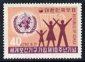 Korea 1959 10th Anniv of admission to WHO unmounted mint SG 339