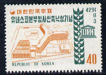 Korea 1958 Inauguration of UNESCO building unmounted mint SG 326