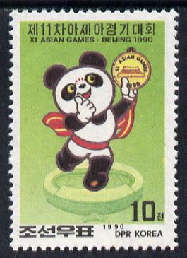 North Korea 1990 Games Mascot 10ch from Asian Games set, unmounted mint, SG N2971