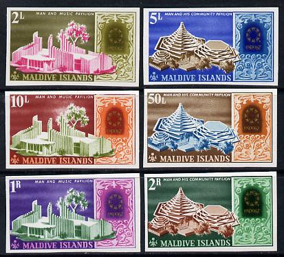 Maldive Islands 1967 World Fair imperforate set of 6 from limited printing unmounted mint, as SG 233-38
