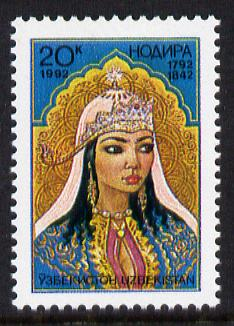 Uzbekistan 1992 Birth Bicentenary of Princess Nadira (poetess) unmounted mint, SG 1*