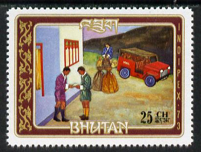 Bhutan 1974 Mail Runner 25ch from UPU set unmounted mint, SG 287*