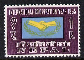 Nepal 1965 International Co-operation Year unmounted mint, SG 200