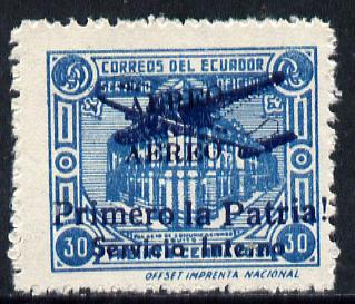 Ecuador 1930s Servicio Interno opt on 30c blue unissued Official stamp with AERO opt doubled