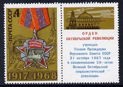 Russia 1968 51st Anniv of October Revolution 4k se-tenant with label unmounted mint, SG 3601