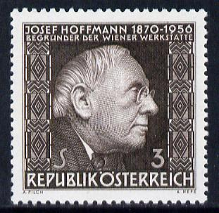 Austria 1966 10th Death Anniv of Joseph Hoffman (architect) unmounted mint, SG 1467