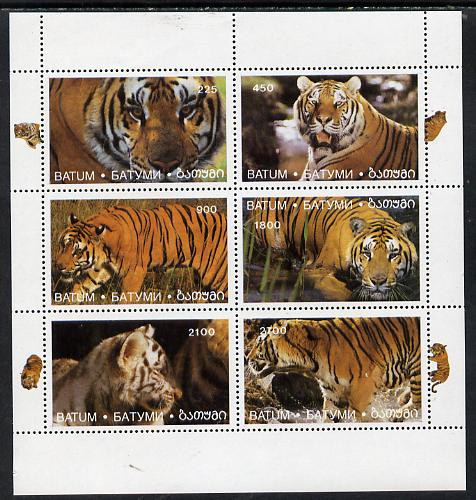 Batum 1996 Save the Tigers perf set of 6 unmounted mint
