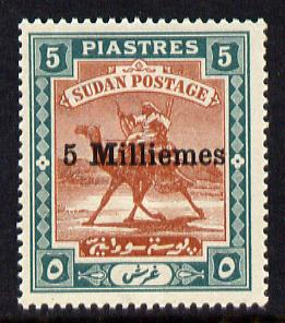 Sudan 1903 Surcharged 5m on 5pi unmounted mint SG 29