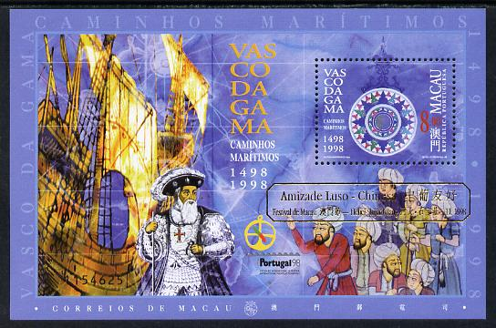 Macao 1998 Vasco da Gama's Voyages m/sheet (with correct dates) overprinted in gold for Luso-Chinese Festival unmounted mint, see note after SG 1047