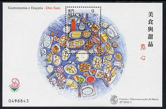 Macao 1999 Dim Sum m/sheet unmounted mint, SG MS 1126