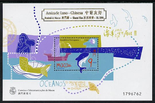Macao 1998 International Year of the Ocean m/sheet overprinted in gold for Luso-Chinese Festival unmounted mint, see note after SG 1050
