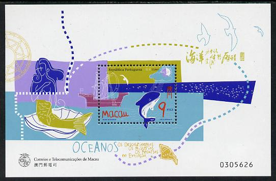 Macao 1998 International Year of the Ocean m/sheet unmounted mint, SG MS 1050