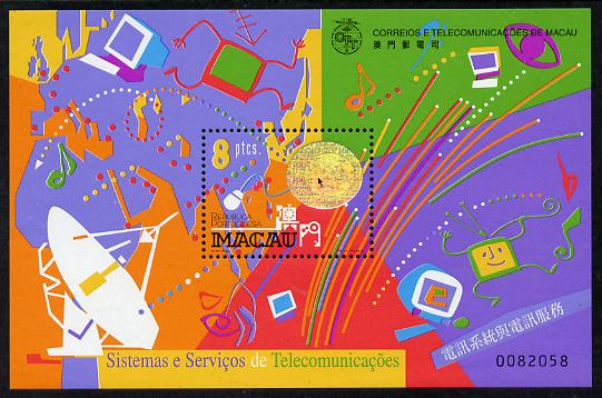 Macao 1999 Telecommunications Services m/sheet unmounted mint, SG MS 1106