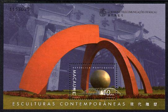 Macao 1999 Contemporary Sculptures (The Pearl) m/sheet unmounted mint, SG MS 1131
