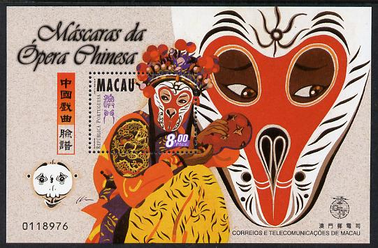 Macao 1998 Chinese Opera Masks m/sheet unmounted mint, SG MS 1060