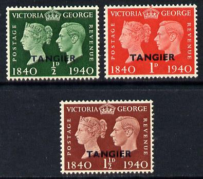 Morocco Agencies - Tangier 1940 Stamp Centenary perf set of 3 unmounted mint, SG 248-50