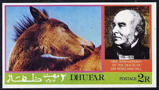Dhufar 1979 Horses (Rowland Hill) 2r imperf deluxe sheet (Horse) unmounted mint