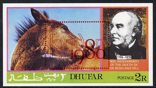 Dhufar 1980 Horse (Rowland Hill) with LONDON 1980 opt in red imperf deluxe sheet (2R value) unmounted mint