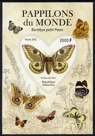 Gabon 2012 Butterflies of the World #6 - Bombyx petit paon imperf souvenir sheet containing heart-shaped stamp unmounted mint