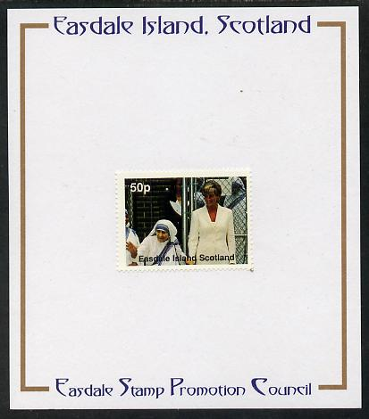 Easdale 1997 Diana, The People's Princess with Mother Teresa 50p mounted on Publicity proof card issued by the Easdale Stamp Promotion Council