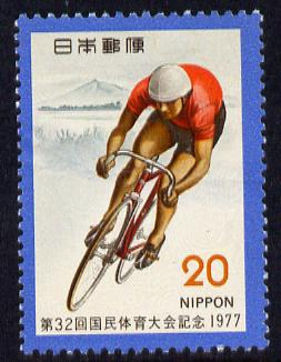 Japan 1977 National Athletic Meeting - 20y Cyclist unmounted mint, SG 1477