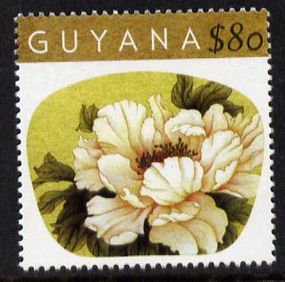 Guyana 2009 China World Stamp Exhibition #1 - $80 White Peony unmounted mint SG 6664