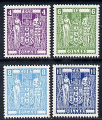 New Zealand 1967 Postal Fiscal decimal currency set of 4 with sideways wmk unmounted mint SG F219w-F222w