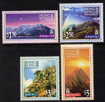 Hong Kong 1996 Mountains set of 4 unmounted mint SG 837-40