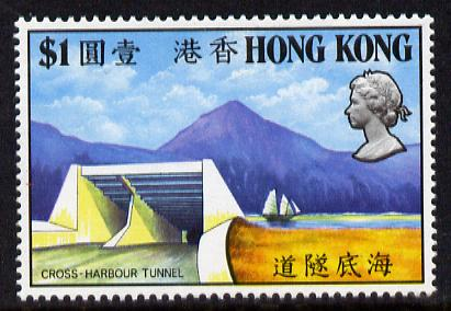 Hong Kong 1972 Opening of Cross-Harbour Ferry $1 unmounted mint SG 278