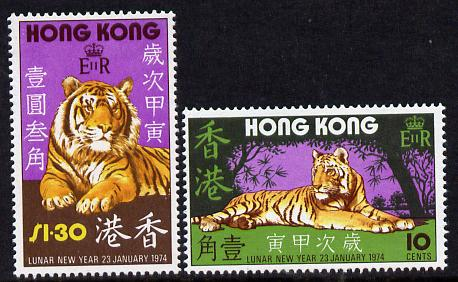 Hong Kong 1974 Chinese New Year - Year of the Tiger set of 2 unmounted mint SG 302-3