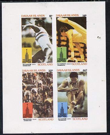 Davaar Island 1980 Olympic Games imperf  set of 4 values (8p to 46p) unmounted mint