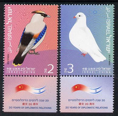 Israel & China 2012 Joint Issue Birds set of 2 with tabs unmounted mint