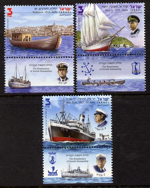 Israel 2012 Ships & Seamanship set of 3 with tabs unmounted mint