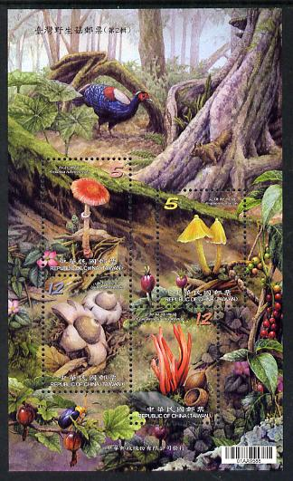 Taiwan 2012 Fungi perf m/sheet containing set of 4 unmounted mint
