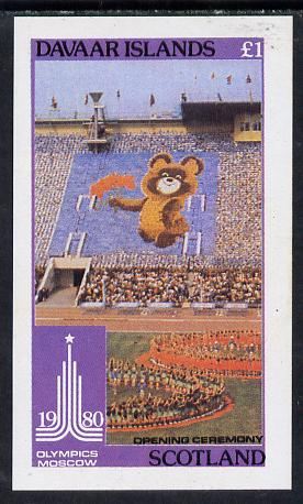 Davaar Island 1980 Olympic Games imperf souvenir sheet (�1 value) unmounted mint