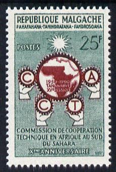 Malagasy Republic 1960 Tenth Anniversary of Technical Co-operation 25f unmounted mint, SG 24