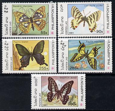 Laos 1991 Phila Nippon 91 Stamp Exhibition - Butterflies perf set of 5 unmounted mint, SG 1267-71