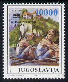Yugoslavia 1989 World Rowing Championships 10,000d unmounted mint, SG 2553