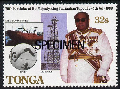 Tonga 1988 King's 70th Birthday 32s opt'd SPECIMEN (showing Ship, Pole vaulter & Oil Derrick) unmounted mint as SG 985