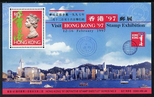Hong Kong 1996 Hong Kong '97 Stamp Exhibition 3rd issue perf m/sheet unmounted mint, SG MS 841