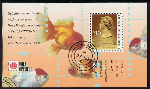 Hong Kong 1991 Phila Nippon '91 Stamp Exhibition perf m/sheet cds used, SG MS 684