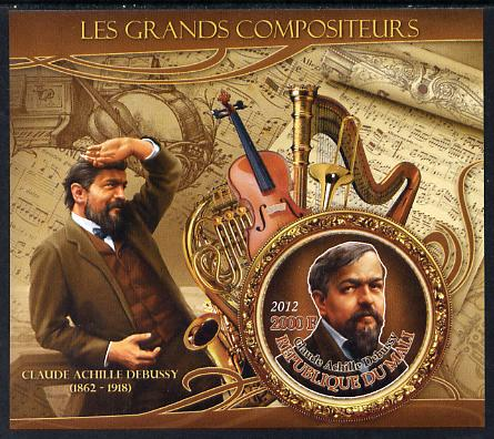 Mali 2012 The Great Composers - Claude Debussy imperf souvenir sheet containing circular-shaped stamp unmounted mint