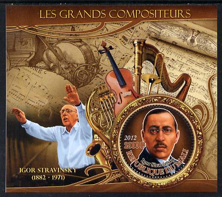 Mali 2012 The Great Composers - Igor Stravinsky perf souvenir sheet containing circular-shaped stamp unmounted mint