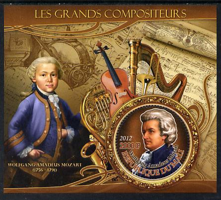 Mali 2012 The Great Composers - Wolfgang Amadeus Mozart perf souvenir sheet containing circular-shaped stamp unmounted mint