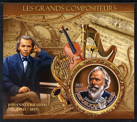 Mali 2012 The Great Composers - Johannes Brahms imperf souvenir sheet containing circular-shaped stamp unmounted mint