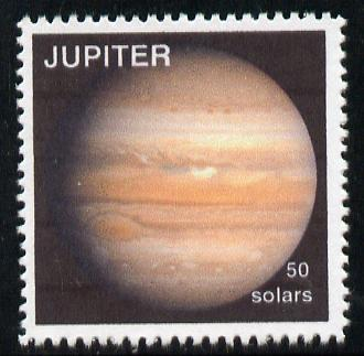 Planet Jupiter (Fantasy) 50 solars perf label for Jovial Local mail unmounted mint on ungummed paper with white border