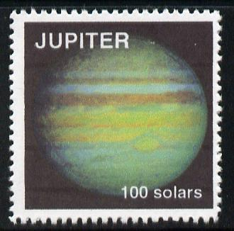 Planet Jupiter (Fantasy) 100 solars perf label for inter-galactic mail unmounted mint on ungummed paper with white border
