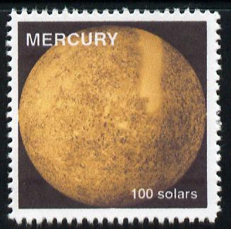 Planet Mercury (Fantasy) 100 solars perf label for inter-galactic mail unmounted mint on ungummed paper with white border