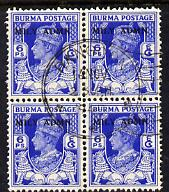 Burma 1945 Mily Admin opt on KG6 6p bright blue block of 4 with central cds cancel SG 37