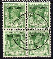 Burma 1945 Mily Admin opt on KG6 9p yellow-green block of 4 with central cds cancel SG 38